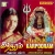 Listen to Naagam Thirisulam from Karpooram