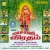 Kulamagal songs