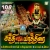 Listen to 108 Amman from Shakthi Yaathirai