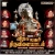 Listen to Vaarananae from Vinayagar Thiruvilaiyadal