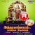 Listen to Pettrai  from Kandaralangaram