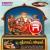 Listen to Shri Ramapattabhishekam from Shri Ramapattabhishekam
