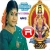 Listen to Padi Paattu from Bhagawan Sri Ayyappan