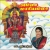 Listen to Konguvala Nattinilae from Amma Maariyamma