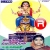 Listen to Iyyan Thiruneeranindhu from Iyyappane Meyyappan