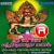 Listen to Sri Veerasaraba Mandiropadesa Kavasam Part 1 from Sri Veerasaraba Mandiropadesa Kavasam
