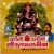 Listen to Pillaiyarupatiyilae from Mundhi Mundhi Vinaayagane