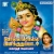 Listen to Then Pazhani from Solla Solla Inikuthaiyyaa