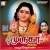 Listen to Chinnanchiru Baalanaai from Muruga - Mahanadhi Shobana