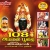 Listen to Nagavalliyae from 108 Amman Poojai