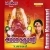 Listen to Kothu Kothu from Amma Karumari