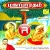 Listen to Arakumaaligai Vol 1 from Mahabharatham - Vol 04 (Arakumaaligai)