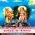 Listen to Om Sri Bala Ganapathaye Namaha from Vinayagar Pugazh Malai - Vol 4