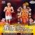 Listen to Adhiyum from Thiruvempavai Thirupalliyezhuchi - Vol 1