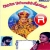 Listen to Urugi Ozhugum from Annai Mariyavin Geethangal