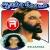 Listen to Parisuthar Koottam from Annanandha Geethangal