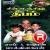 Listen to Speech For Children from Chinnanchiru Deepam