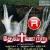 Listen to Yesu Deva from Deva Ootru