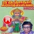 Listen to Marbai Kizhitthu from Sri Aanjeneyar Suprabhatham And Songs