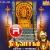 Thiruvasagam - Vol 1 songs