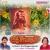 Listen to Vaan Thavazhum from Asirvadham