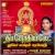 Listen to Vilakkaettra Vaarungal from Deepa Jyothiyilae