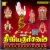 Muruga Kaalai songs