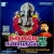 Listen to Pulli Aar Suzhiyae from Karpagamae Ganapathiyae