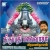 Listen to Paarkadalirukka from Thirupathi Malaivaasa