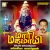 Listen to Sadai Viriyum from Maari Magamaayi