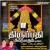 Listen to Pathiyil Siranthathu from Sri Balaji Suprabatham