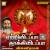 Listen to Rajavin Kattai from Yetrividappaa Thookividapaa