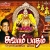 Listen to Pattchamale Kaadu Vittu from Swamy Paadam