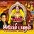 Listen to Nalla Kaarthikai Maatham from Swamy Paadam