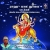 Listen to Mangala Roopini  from Raagu Kaala Durgai