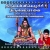 Listen to Paasam Paranjothi from Tiruppalliyezhuchchi Tiruvembaavai - Vol 1