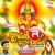 Listen to Ponnaabaranam from Ayyan Aarathanai