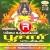 Listen to Velli Kizhama from Poosaari Paadalgal - Vol 2