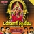 Listen to Agilamellam Pookkum from Bannariye Deviye