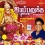 Listen to Nilaavil from Ayyappanukku Poojai