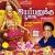 Listen to Swaamy Saranam from Ayyappanukku Poojai