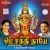 Ulagaala Vantha songs