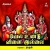 Pazham Udhirum Solaivanam songs