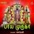 Listen to Muruga from Bala Muruga