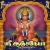 Listen to Anjanaiyin Puthiran from Sri Anjaneya