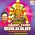 Kannimoola Ganapathiye songs