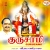 Listen to Kannimoola Ganapathi from Gurusami
