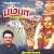 Listen to Hariharasudhanaare(Aarthi) from Pamba