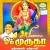 Listen to Moondru Tamizh from Om Muruga
