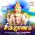Listen to Potrithiru Agaval from Sivapuranam